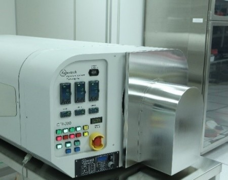Figure 8. ARC's Hydrogen Annealing Furnace for those customers that require